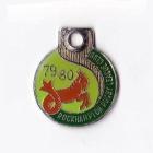 1979-80 Rockhampton Rugby League Club Member Badge