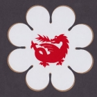 1960s St George Dragons NSWRL Whoops a Daisy Sticker